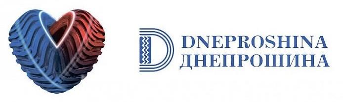 Dnieproshina